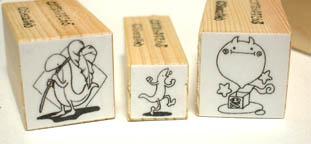 stamp-taihi
