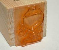 stamp3_banmen